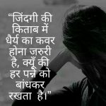 Heart Touching Whatsapp DP 40