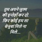 Heart Touching Whatsapp DP 41