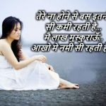 Heart Touching Whatsapp DP 47