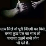 Heart Touching Whatsapp DP 6