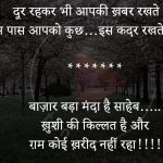 Heart Touching Whatsapp DP 8