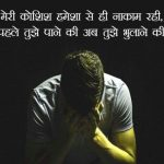 Heart Touching Whatsapp DP 9