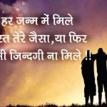 Hindi Attitude Pics 38