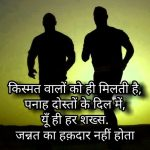Hindi Attitude Pics 5