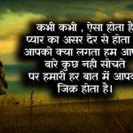 Hindi Judai Shayari Images 11