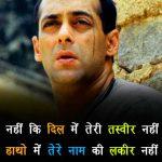 Hindi Judai Shayari Images 14