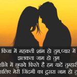 Hindi Judai Shayari Images 17