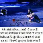 Hindi Judai Shayari Images 20