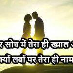Hindi Judai Shayari Images 23