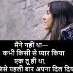 Hindi Judai Shayari Images 24