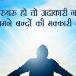 Hindi Judai Shayari Images 27