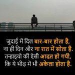 Hindi Judai Shayari Images 38