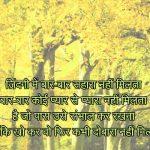 Hindi Judai Shayari Images 40