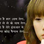 Hindi Judai Shayari Images 45