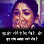 Hindi Judai Shayari Images 49