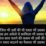 Hindi Judai Shayari Images 52
