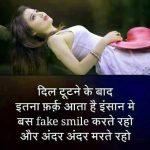 Hindi Judai Shayari Images 58