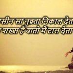 Hindi Judai Shayari Images 59