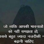Hindi Life Quotes Status Whatsapp DP Images 17