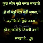 Hindi Life Quotes Status Whatsapp DP Images 28