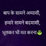 Hindi Life Quotes Status Whatsapp DP Images 35
