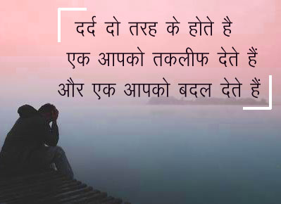Hindi Sad Images HD