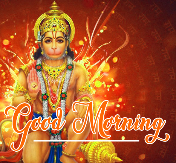 Lord Hanuman Ji good morning 13
