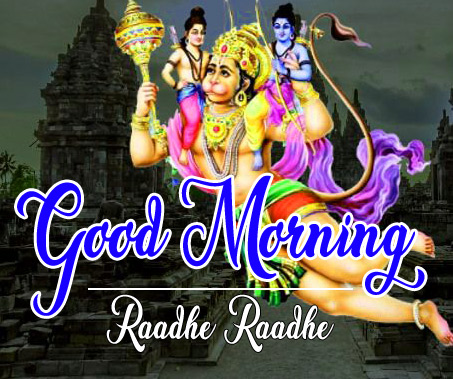 Best 2021 Lord Hanuman Ji good morning Pics Download