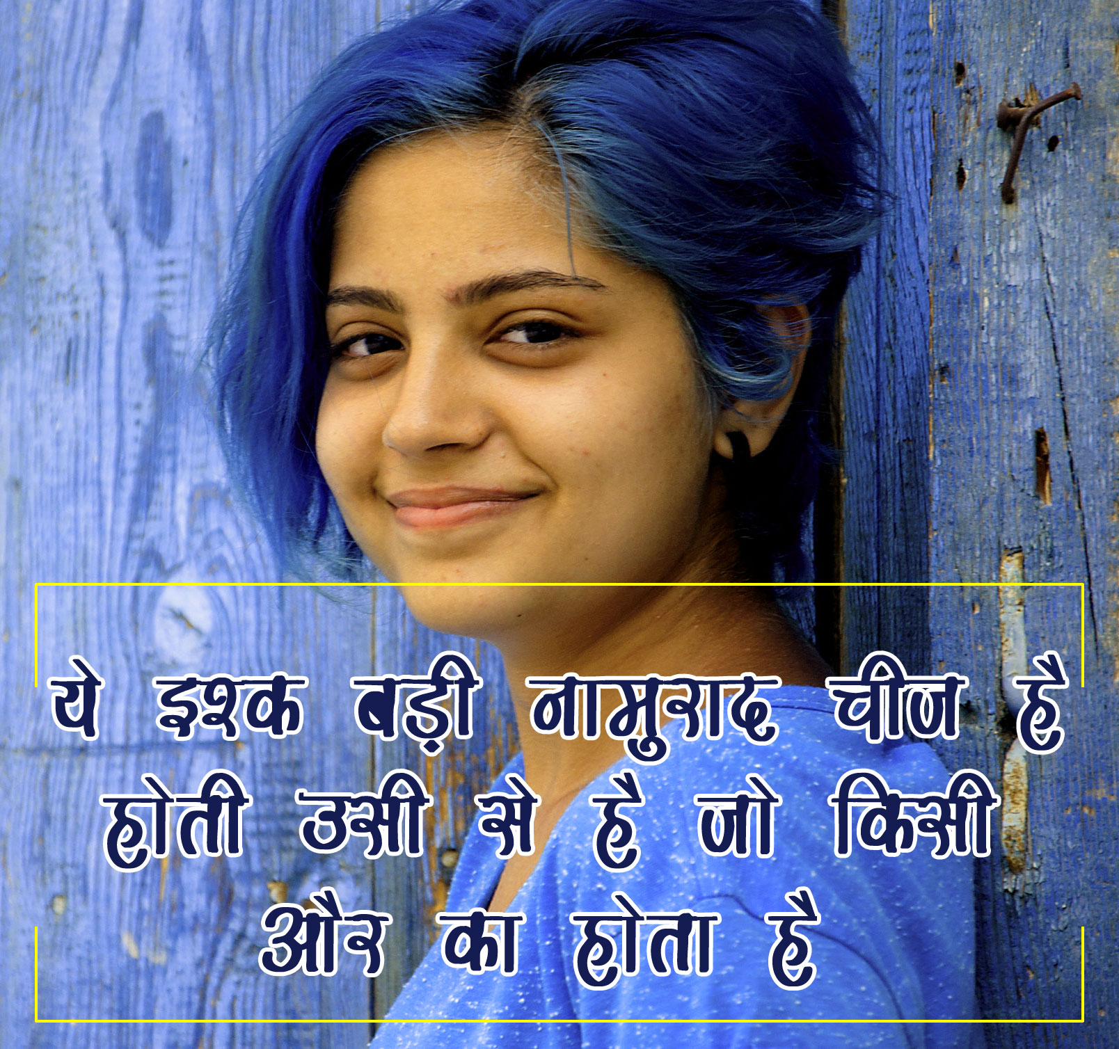 Love Whatsapp Status Images In Hindi 1