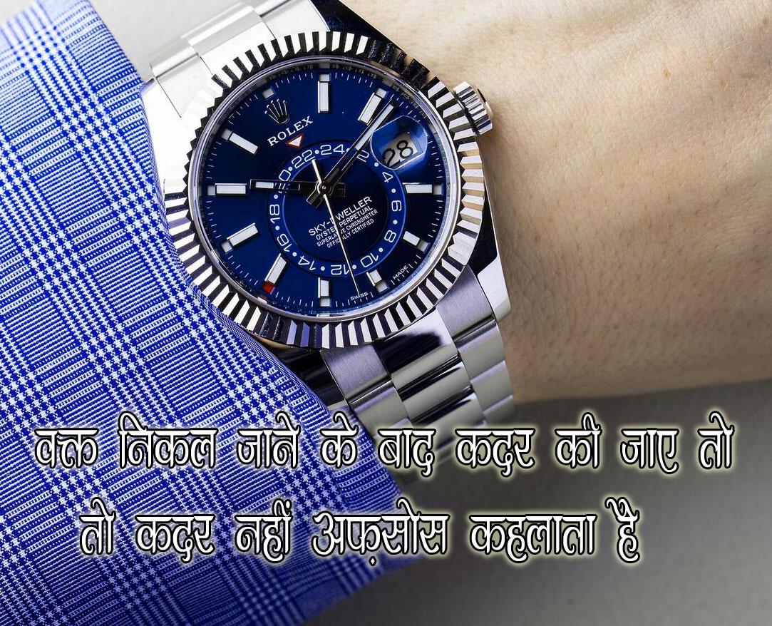 Love Whatsapp Status Images In Hindi 2