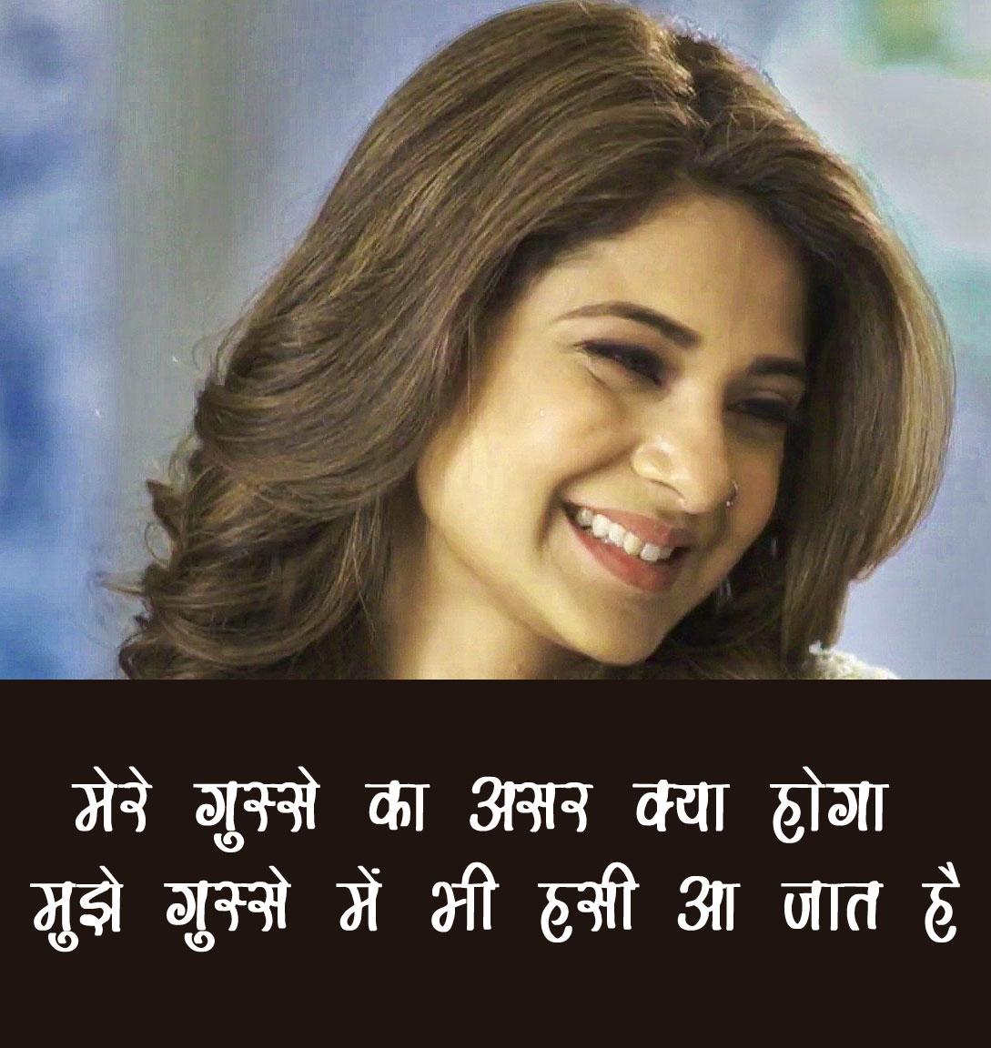 Love Whatsapp Status Images In Hindi 3