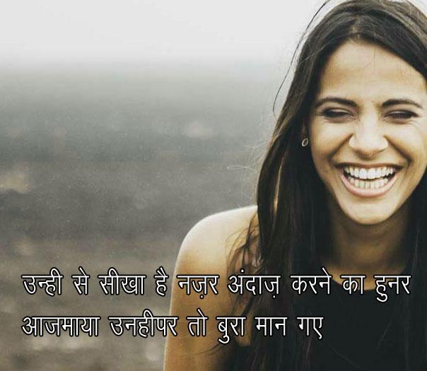 Love Whatsapp Status Images In Hindi 4
