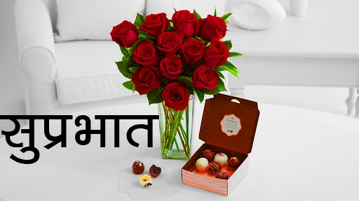 Red Rose Suprabhat Images 13
