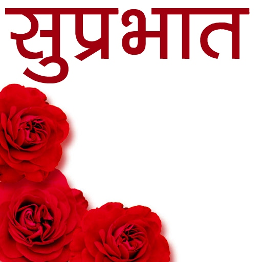 Red Rose Suprabhat Images 15