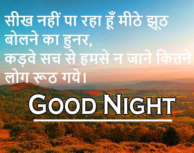 Shayari Good Night Images 1