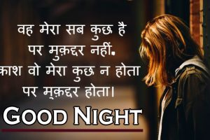 Shayari Good Night Images 10