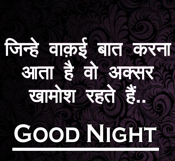 Shayari Good Night Images 12