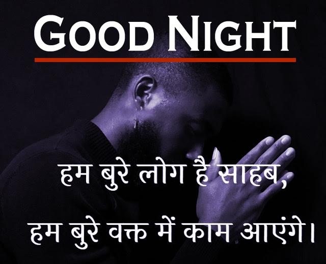 Shayari Good Night Images 3