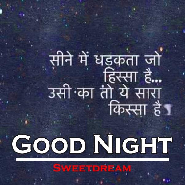 Shayari Good Night Images 9