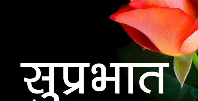 Suprabhat Images 21
