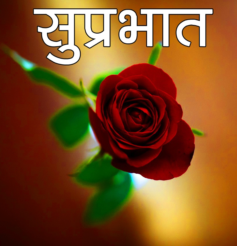 Suprabhat Images 8