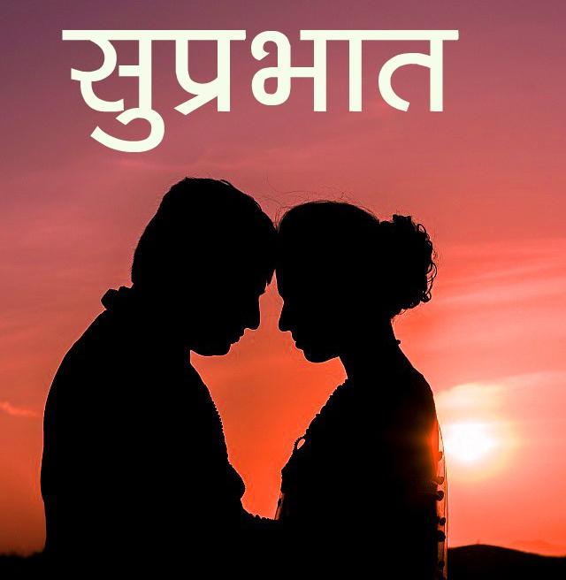 Suprabhat Ki Photo 1