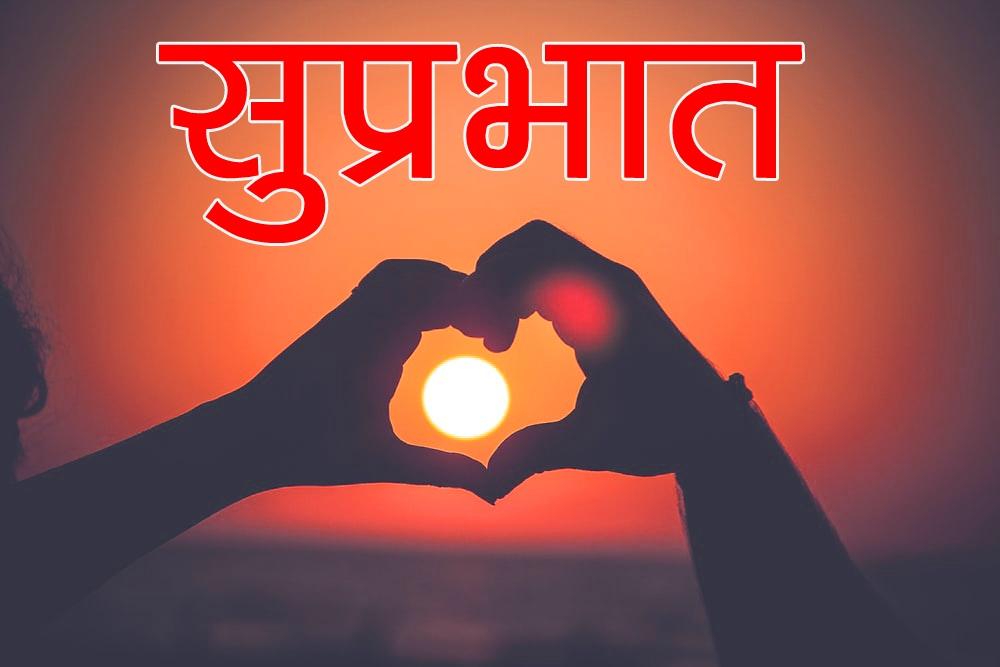 Suprabhat Ki Photo 14
