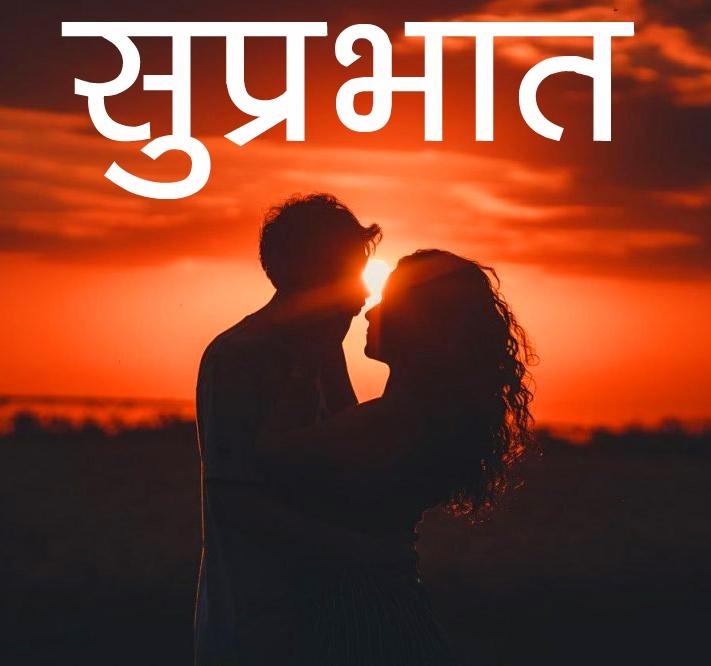 Suprabhat Ki Photo 15