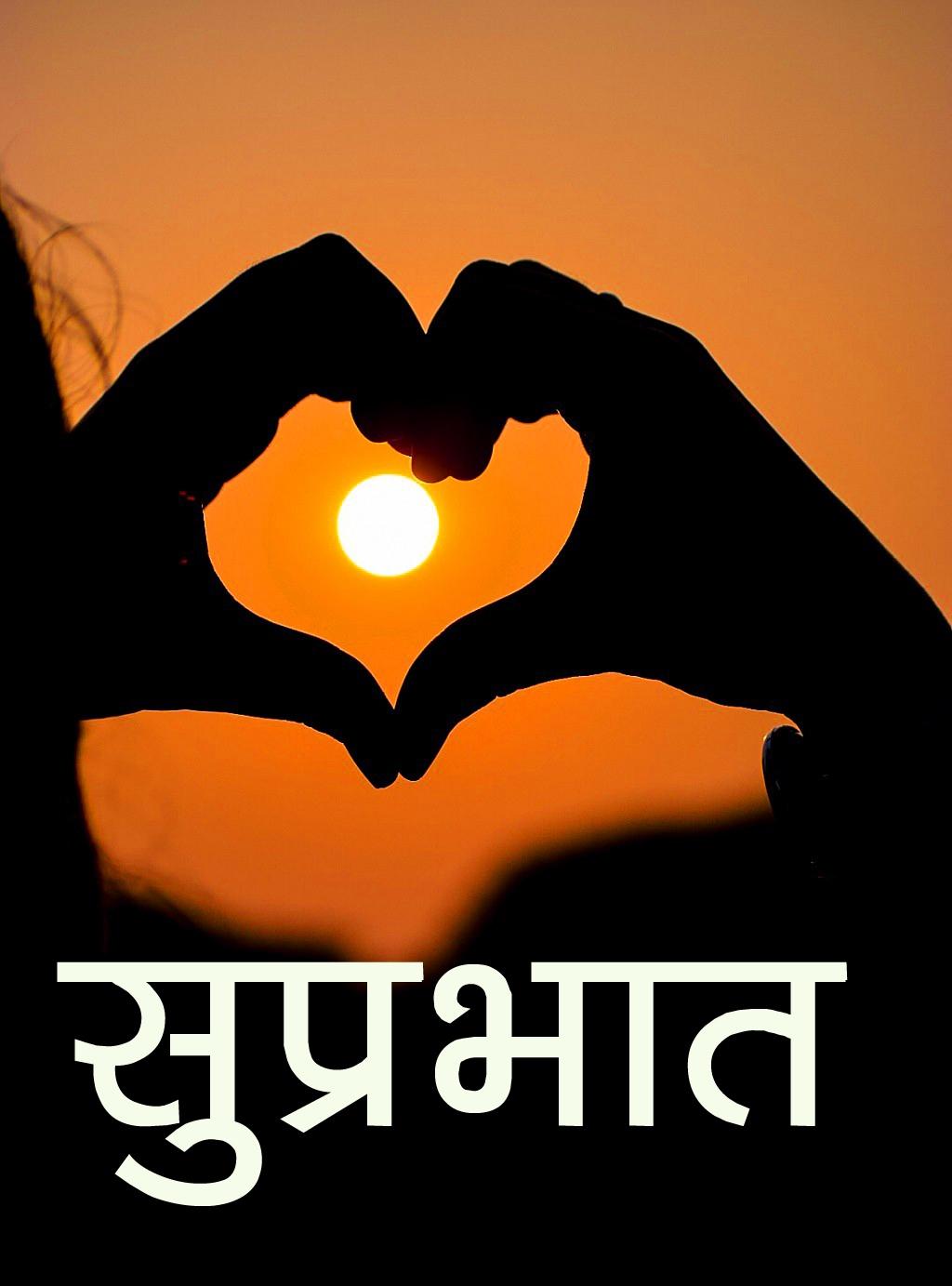 Suprabhat Ki Photo 2