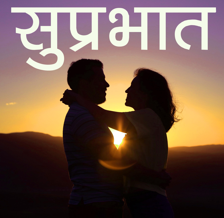 Suprabhat Ki Photo 4