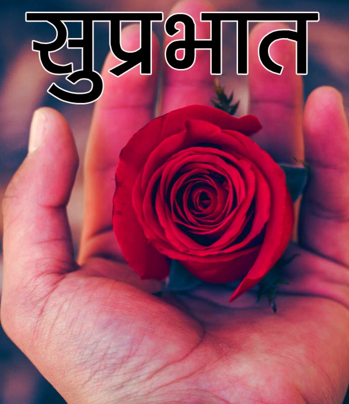 Suprabhat Ki Photo 7