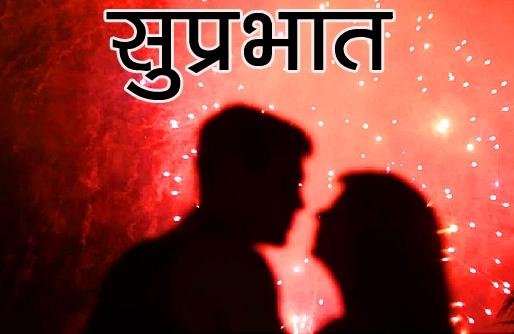 Suprabhat Ki Photo 8
