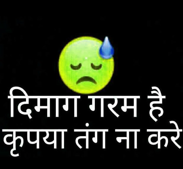 Funny Whatsapp DP Profile Images 3
