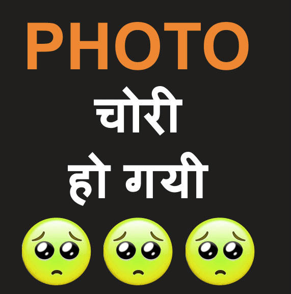 Funny Whatsapp DP Profile Images Wallpaper Free